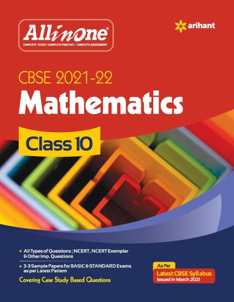 CBSE All in One Mathematics Class 10 for 2022 Exam (Updated edition for Term 1 and 2)