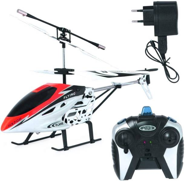 JB KAKADIYA ENTERPRISE RC Flying Velocity Heavy Helicopter with Remote Control for Kids Flying with Unbreakable Blades and Infrared Sensors with Rechargeable Batteries Feature Limited Edition