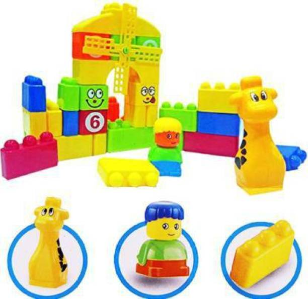 NIA 35 Pcs Plastic Building Blocks Set, Early Creative Learning Educational Toy For Kids, Interlocking Connection, Puzzle Assembling Child Building Toy Set (Multicolor)