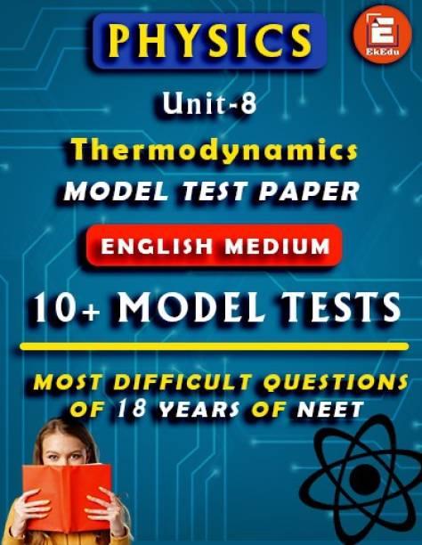 EkEdu Model Test Paper of Physics Unit-8 Thermodynamics By EkEdu