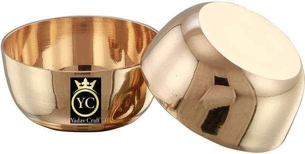 Yadav Craft Bronze Vegetable Bowl
