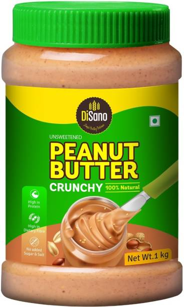 DiSano Unsweetened Peanut Butter Crunchy 1 kg