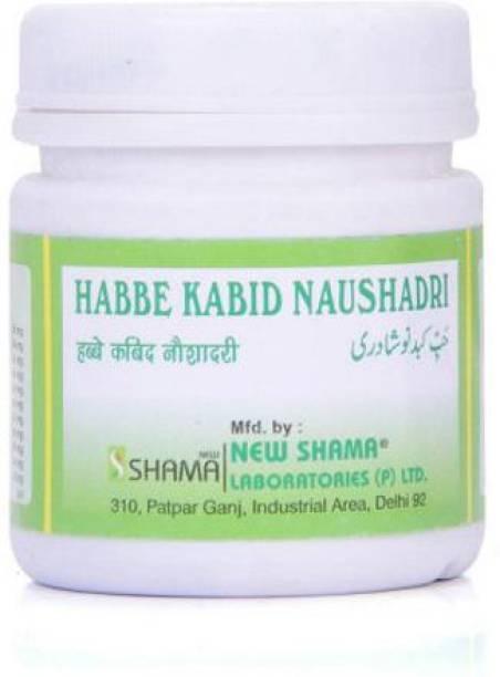 New Shama Habbe Kabid Naushadri (100Pills)