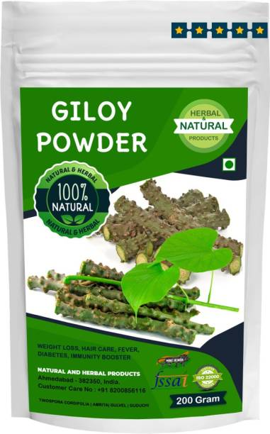NATURAL AND HERBAL PRODUCTS Giloy Powder | Tinospora Cordifolia | Amrita | Gulvel | Guduchi | Amrutha Balli For Weight Loss, Hair Care, Eating(Drink), Fever, Diabetes and Immunity Booster