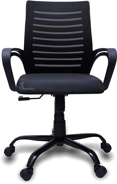 beaatho Leatherette Office Adjustable Arm Chair