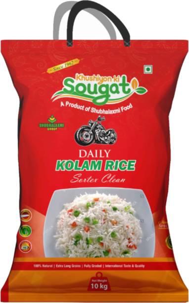 Khushiyon Ki Sougat Daily Kolam Rice