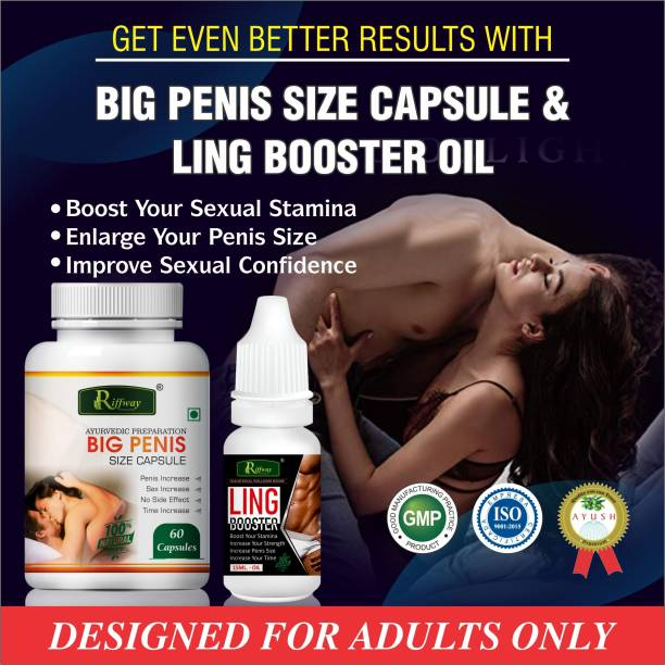 Riffway Big Penis Size Capsules Ling Booster Massage Oil For Promotes Sexual Desire & Ability 100% Ayurvedic (60 Capsules+15ML)