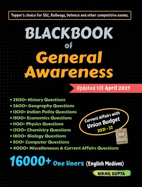 Blackbook of General Awareness
