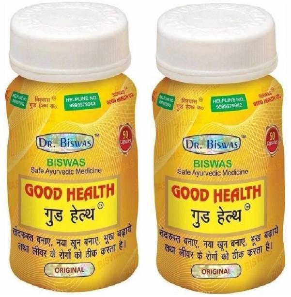 Nurved Dr Biswas Good Health Ayurvedic Medicine (Pack of 2)