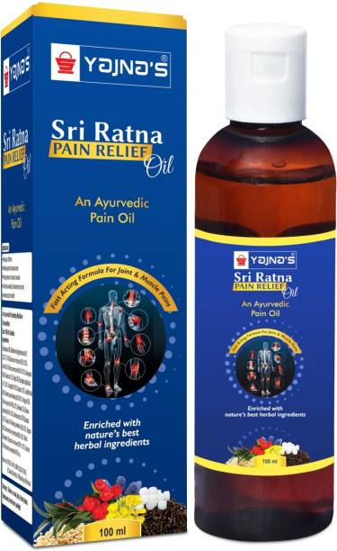 YAJNAS Sri Ratna 100 ml Ayurvedic / Natural Pain Relief Oil for Knee, Shoulder and Muscular Pain, Arthritis Pain, Joint Pain, Back Pain, Upper Back Pain, Neck Pain, Sprains and Spasms (Pack of 1) Liquid