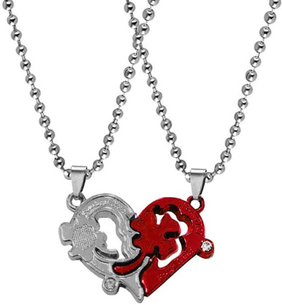 Sullery Valentine Gift Zirconia Crystals I LOVE YOU Engraved Heart Lock And Key Stylish Dual Locket Pendant Necklace Chain Unisex Jewellery 1 Pair of His And Her Lockets For Couple Boyfriend Girlfriend Husband Wife Rhodium Cubic Zirconia Zinc, Metal Pendant Set