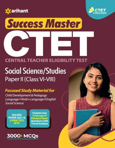 Ctet Success Master Social Science Paper 2 for Class 6 to 8 for 2021 Exams