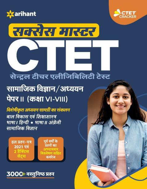 Ctet Success Master Samajik Addhyan and Vigyan Paper 2 for Class 6 to 8 for 2021 Exams