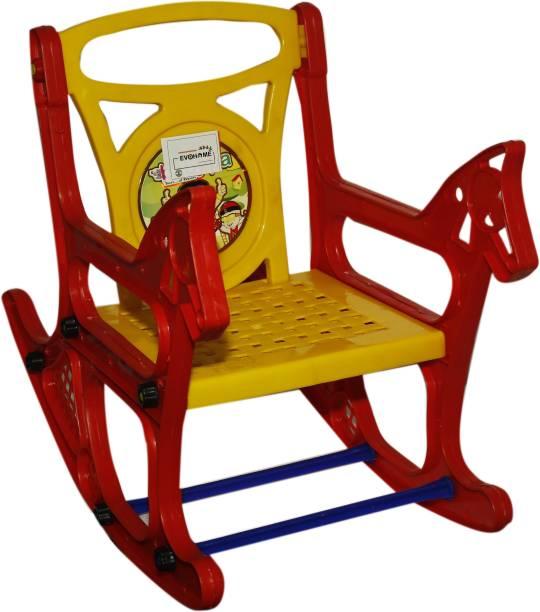 evohome Plastic Rocking Chair