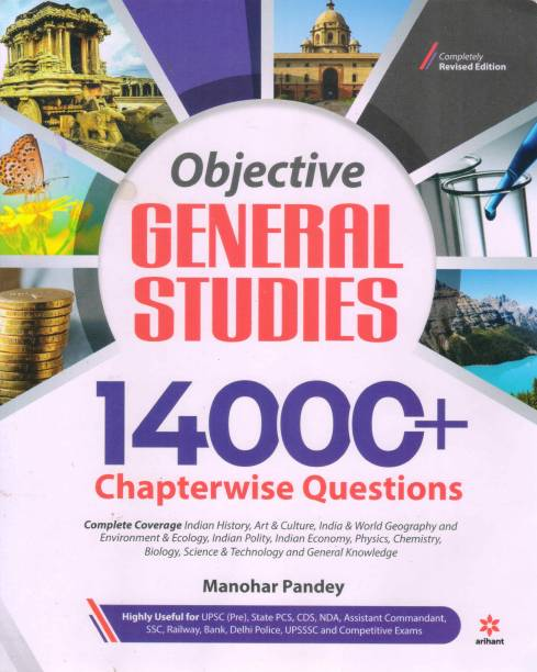 Objective General Studies 14000+ Chapterwise Questions For Upsc /Railway/Banking/Nda/Cds/Ssc And Other Competitive Exams