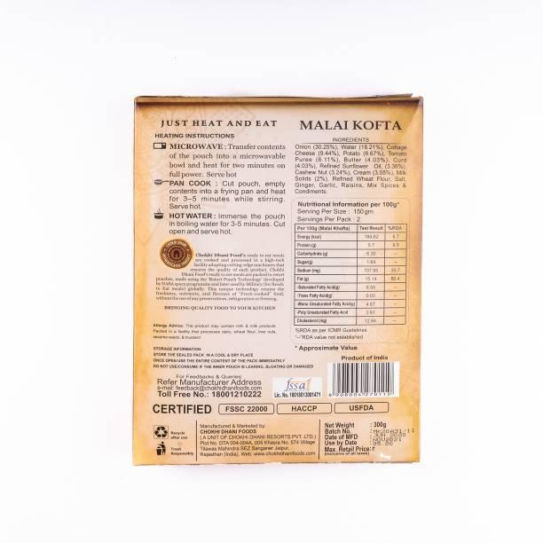 Chokhi Dhani Foods Malai Kofta 300 gm 300 g