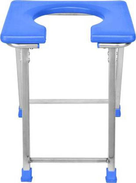 AHE Commode Chair