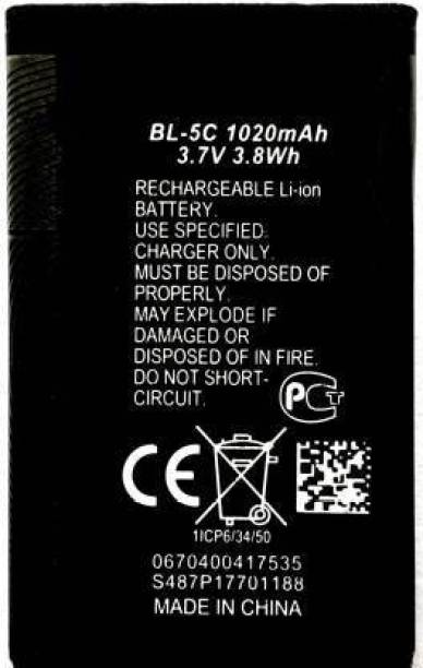 STOCK UP Mobile Battery For  NOKIA Nokia 1100, 1101, 1110, 1112, 1200, 1208, 1209, 1600, 1650, 1800, 2300, 2310, 2323 Classic, 2330 Classic, 2600, 2610, 2626, 2700 Classic, 2730 Classic, 3100, 3109 Classic, 3110 Classic, 3110 Evolve, 3120, 3650, 3660, 6030, 6085, 6086, 6230, 6230i, 6267, 6270, 6555