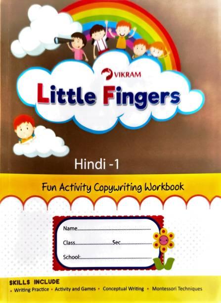 Little Fingers Hindi - 1