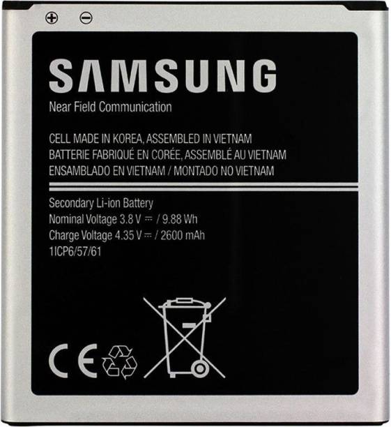 NEW Mobile Battery For  Samsung Galaxy j5