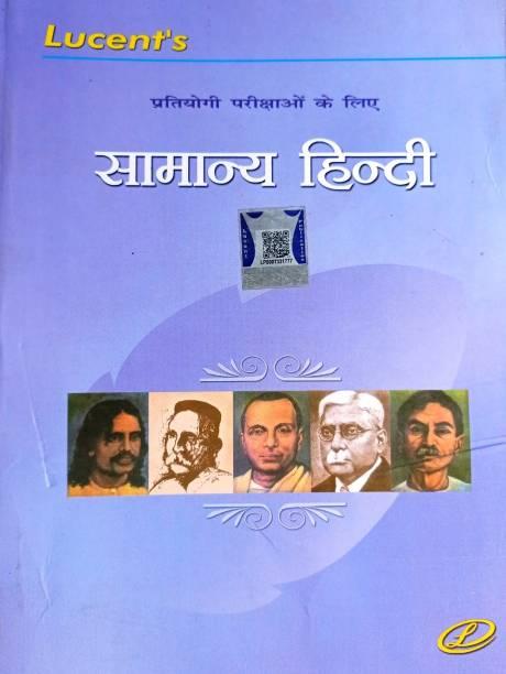 Samany Hindi