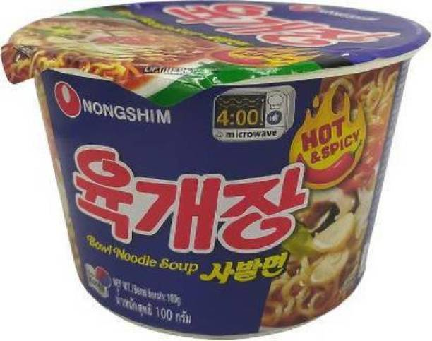 Nongshim Big Bowl Hot & Spicy-100gm Instant Noodles Soup (Pack of 1 ) (Imported) Cup Noodles Non-vegetarian