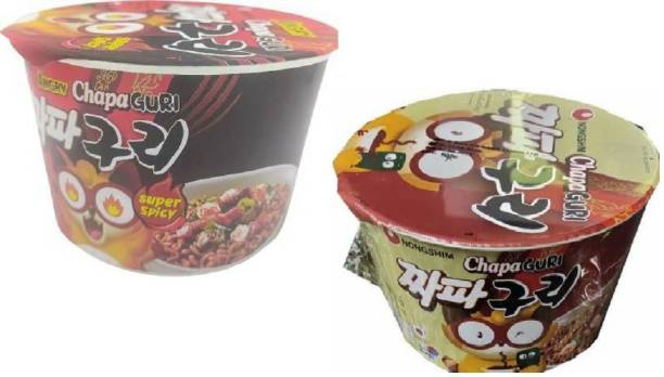 Nongshim Big Bowl Angry Chapa Guri (Super Spicy) -114gm & ChapaGuri 114Gm Instant Noodles (Pack of 2 ) (Imported) Cup Noodles Non-vegetarian