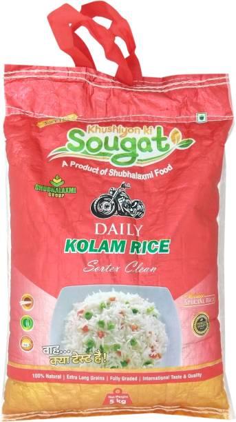 Khushiyon Ki Sougat Kolam Rice