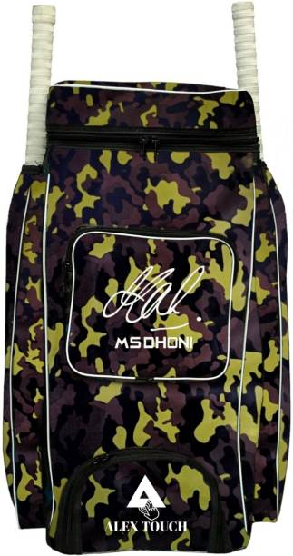 ALEXTOUCH Best Unique MSD Cricket Kit Bags/Duffle/Cover For Full Complete Kit (YELLOW PRINT)