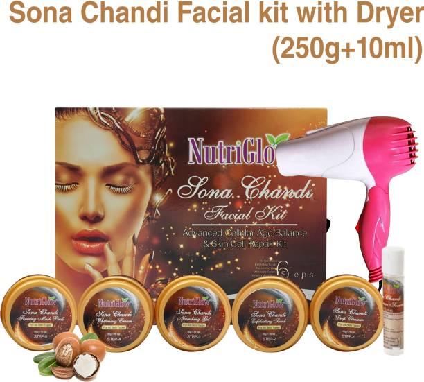 NutriGlow Sona Chandi Facial Kit 260gm With Hair Dryer For Glowing Skin|Skin Treatment|Nourish Skin