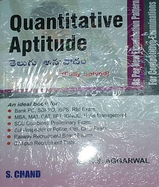 Quantitative Aptitude Fully Solved 2021 Edition