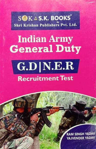 Indian Army General Duty (G.D/ N.E.R)