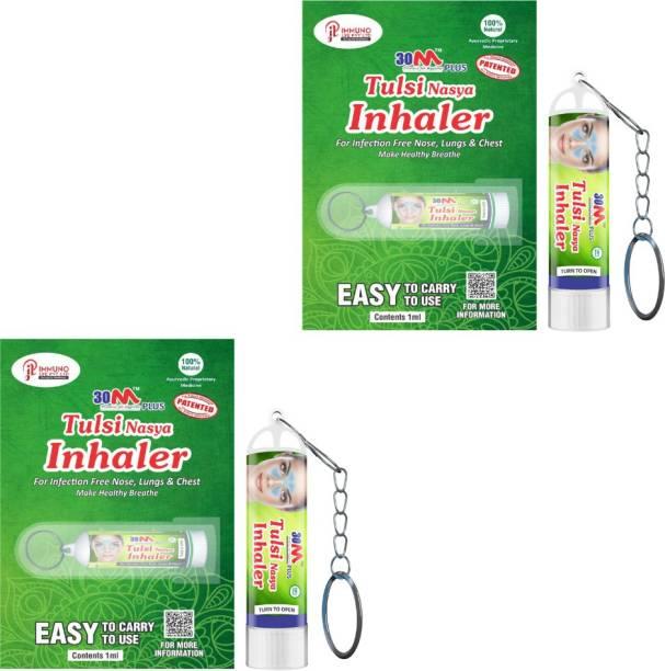 30M Ayurvedic Nasal Inhaler For Cough And Cold Relief   Inhaler Medicine  Aromathearapy Nasal Inhaler   Inhaler with Key Chain   Vaporizer   For Asthma Sinusitis Bronchitis Pack of 2