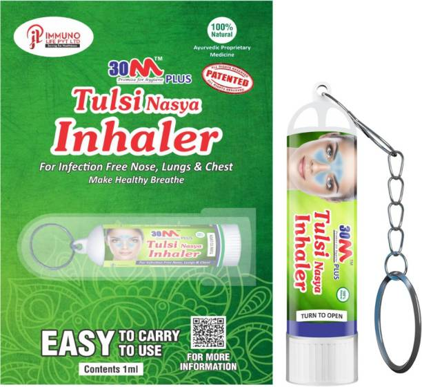 30M Ayurvedic Nasal Inhaler For Cough And Cold Relief | Inhaler Medicine |Aromathearapy Nasal Inhaler | Inhaler with Key Chain | Vaporizer | For Asthma Sinusitis Bronchitis Pack of 1