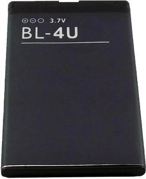 Lapvious Mobile Battery For  Nokia 206, 301, 3120 classic, 500, 5250, 5330 Mobile TV Edition, 5330 Xpress Music, 5530 Xpress Music, 5730 Xpress Music, 6212 classic, 6216 classic, 6600 slide, 6600i slide, 8800 Arte, 8800 Carbon Arte, 8800 Gold Arte, 8800 Sapphire Arte, Asha 210, Asha 300, Asha 305,Asha 306, Asha 308, Asha 309, Asha 310, Asha 311, Asha 501, C5-03, C5-04, C5-05, C5-06, E66, E75