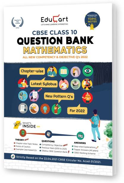 Educart Term 1 & 2 MATHEMATICS Class 10 CBSE Question Bank 2022 (Based on New MCQs Type Introduced in Latest CBSE Sample Paper 2021)