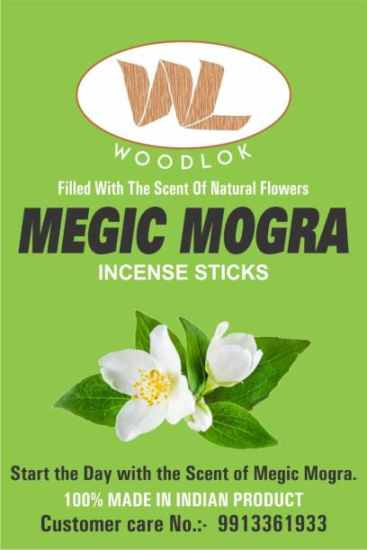 WOODLOK MAGIC MOGRA_250 MOGRA