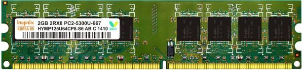 Hynix 5300/667 mhz DDR2 2 GB PC (H15201504-7)
