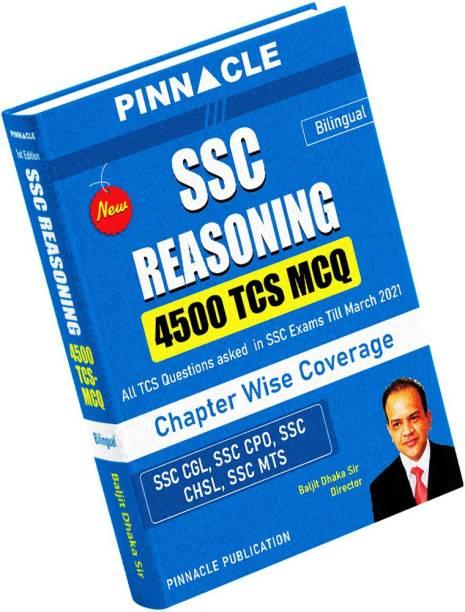 SSC Reasoning TCS 4500 MCQ
