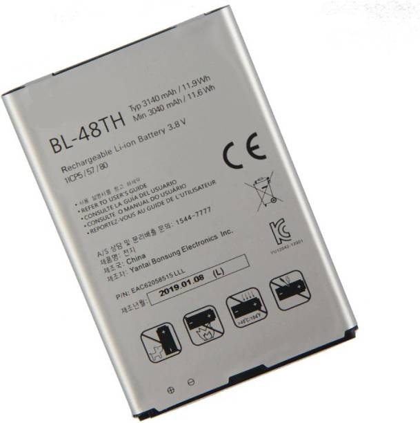 Welzone Mobile Battery For  LG BL-48TH Battery for LG G Pro/LG Optimus pro lite D686 E980 E985 E986 E940 E977 F-240K F-240S {3040mAh}