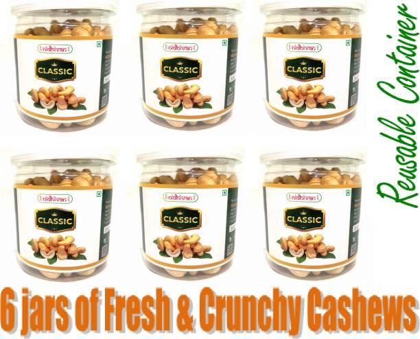 Nidhivan Classic Jars (6nos) 240 Cashews
