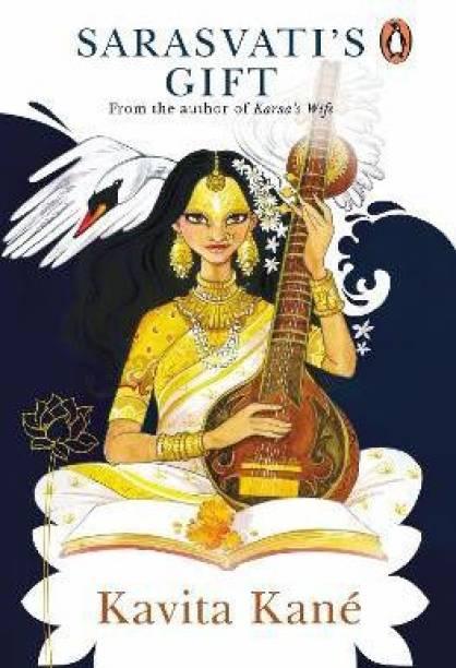 Sarasvati's Gift