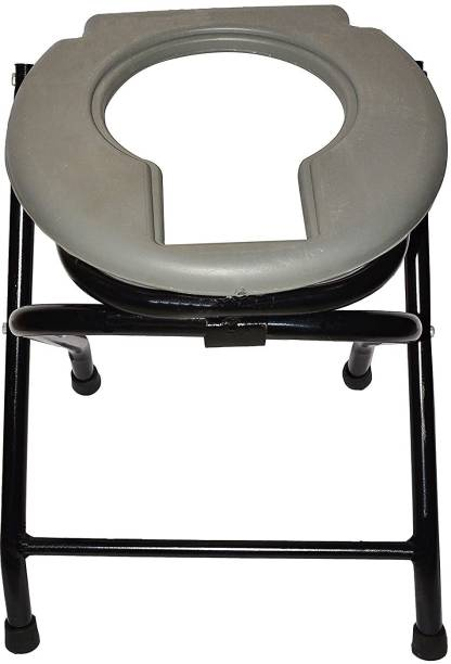 UR CARE Commode Chair
