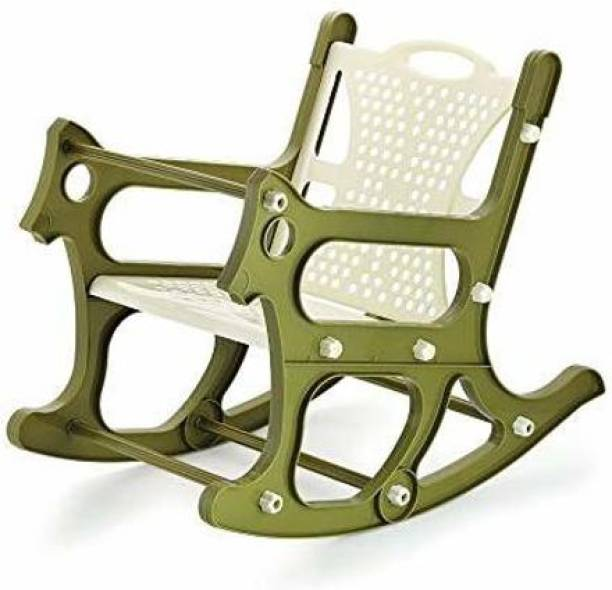 Liza Baby Rocking Plastic Chair for Kids, Rocker and Bouncer with Backrest for 1 Year to 5 Years Age Kids Plastic Rocking Chair