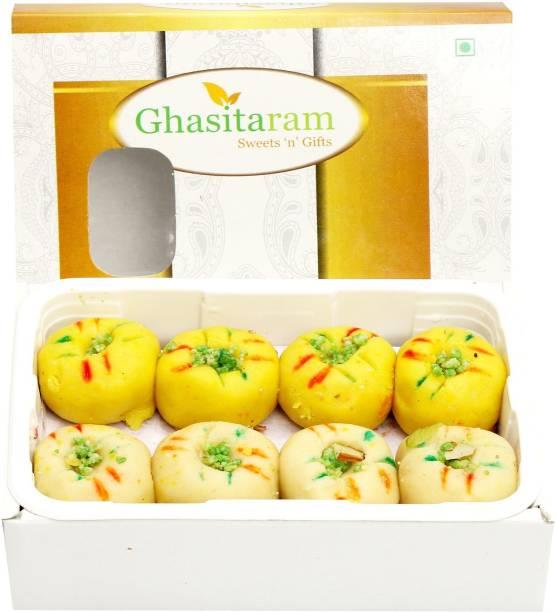 Ghasitaram Gifts Mawa Peda Box (200 gms) Box