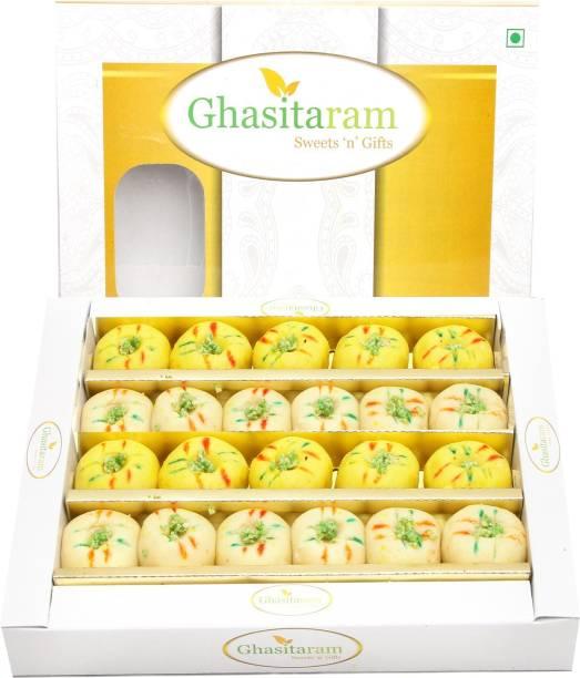 Ghasitaram Gifts Mawa Peda Box (400 gms) Box