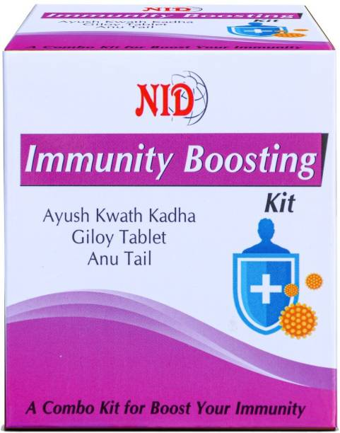 NORTH INDIA PHARMA NID Immunity Kit - Giloy,Anu Tail & Khada