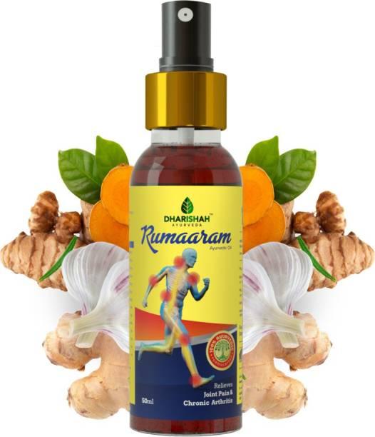 Dharishah Ayurveda Rumaaram Pain Relief Oil Liquid