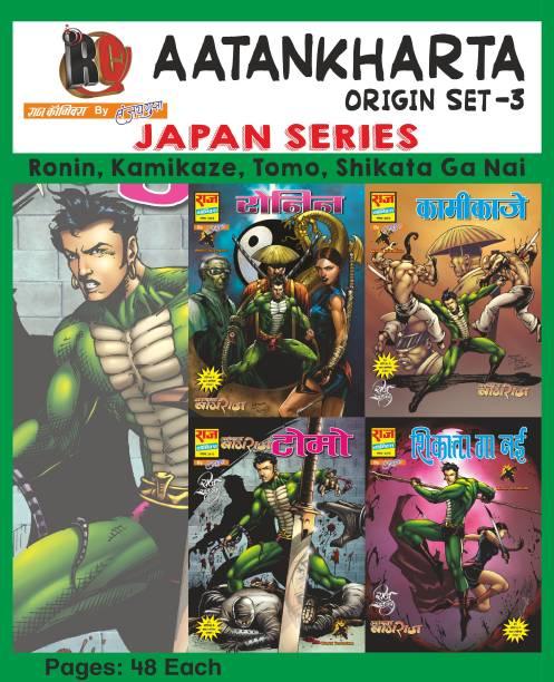 Aatankharta Nagraj Collection Set-3