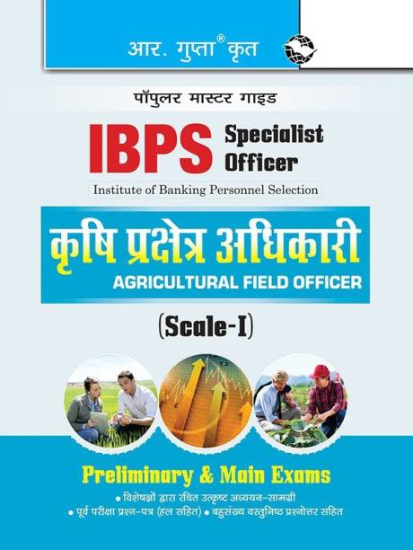 IBPS (Specialist Officer) Agricultural Field Officer (Scale-I) Preliminary & Main Exams Guide